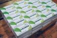 酸枣仁皂苷A,55466-04-1,标准品,对照品,厂家现货,纯度价格