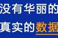 棋牌等游戏开户推广保健祛斑有现户随时来广州千度网络
