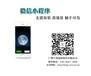 微信公众号小程序商城点餐系统找广州千度网络