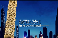 凤凰盈汇河南运营中心招商总部