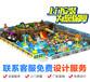 大型室内淘气堡儿童游乐设施儿童游乐园
