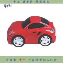 手板加工定制玩具模型采取cnc快速成型技术小批直销