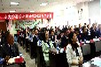 云南总裁班:企业创富
