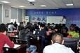 云南大学第34届行业沙龙探讨企业财富创造与风险规避