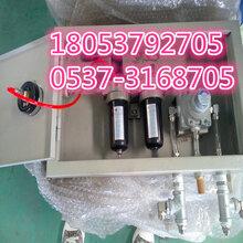 QSK-15气控箱气缸气动阻车器卧闸