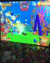 儿童互动投影砸球游戏儿童游艺设备图片