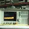 低价供应安捷伦8563EC频谱分析仪8563EC