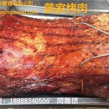 黑龙江特色美食黄家烤肉1黑龙江正宗黄家烤肉加盟1黑龙江黄家烤肉技术教学