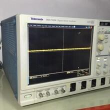 仪器仪表回收TektronixDSA71254C12.5GHz数字示波器