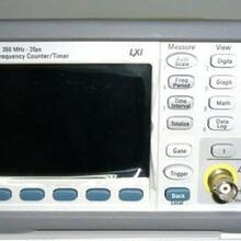 53230A频率计价格Agilent53230A回收