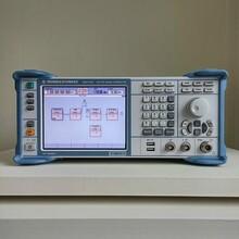 SMBV100A信号发生器专业仪器回收SMBV100A价格
