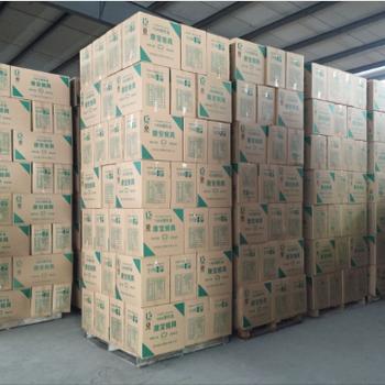 苏州康宝塑胶有限公司