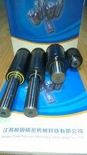 常州JC1000氮气弹簧JC1500氮气弹簧JC750氮气弹簧