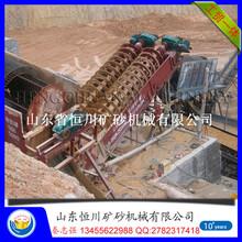 针对含泥量大的脱泥设备,青州恒川直销HC50-螺旋洗矿机,双螺旋洗矿机