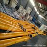 供應絞龍管式螺旋輸送機糧食干粉顆粒螺旋輸送機