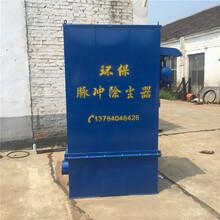 厂家直销环保水泥仓顶除尘器工业空气进化器废气处理设备