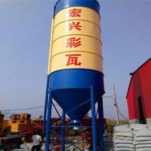 封闭式干粉原料储存罐全自动散装水泥罐水泥仓