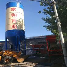 直销供应多功能立式水泥仓水泥罐全自动不锈钢水泥储存罐