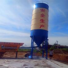 生产供应封闭式干粉原料储存罐散装矿粉水泥储料罐