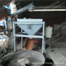 直销供应螺旋粉体计量秤电子包装计量秤水泥计量秤