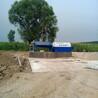 非标定做沙石分离机混凝土砂石分离机