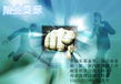 深圳前海自贸区公司有什么优惠政策