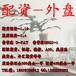 上海都城国际期货代理招商恒指黄金原油期货开户手续费多少