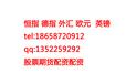 上海都城国际总部信管家是实盘吗可以打包头寸吗最高返佣多少