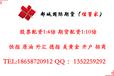南华国际期货营业部国际期货主账户