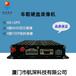 航深科技4G视屏机校车/工程车视频监控主机