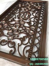铝板镂空雕刻镀铜红古铜屏风风靡一时装饰界图片