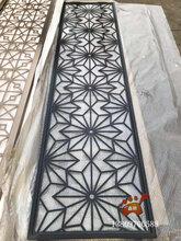 大型艺术不锈钢镂空屏风隔断墙售楼部金属装饰项目图片