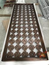 定制15厘铝板雕刻屏风纳米喷涂优游注册平台式红古铜镂优游注册平台隔断图片图片
