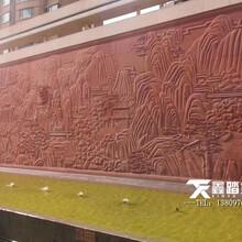 大型手工敲銅浮雕壁畫、戶外紫銅山水畫背景墻安裝效果圖片