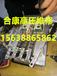 合康高压变频器功率单元维修