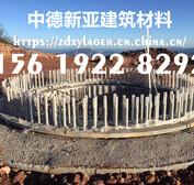 貴州省特種灌漿料環氧樹脂灌漿料廠家高強灌漿料生產銷售