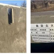 黑龙江鸡西市防撞墙修复哪里买图片