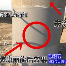 甘肃武威市防撞墙修复资讯图片