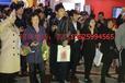 凤凰外汇集团携手高朋集团共同迎接18年金博会
