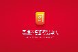 贵州茶资源交易中心全面招商