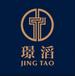 贵州茶资源交易中心白银全新方向