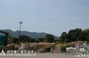 苏州环秀山庄欣赏图片