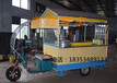 仿古餐车电动三轮小吃车餐车房车多功能流动早餐车美食车快餐车