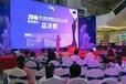 惠州专业舞台灯光音响庆典、乐队、礼仪、模特、主持