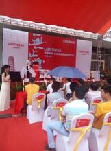 惠州市活动策划专业公司,各类帐篷、各类舞台背景、各类礼仪庆典物料租借