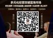 徐州聚影咖私人影院做影院的首选