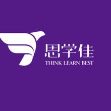 深圳西乡数学一对一补习课外补习地址
