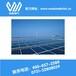 光伏总包工程业务哪家强?中国湖南找威胜电气!