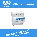 湖南威胜电气电能表外置断路器中标广东省电力有限公司项目