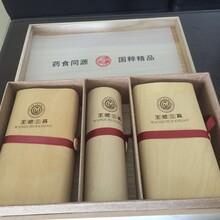 王储三高沙菊茶